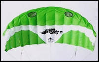 Hydra 350 Kiteboarding Trainer Kite